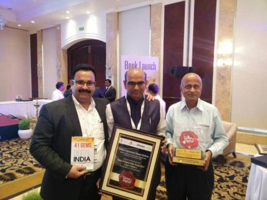 gems-of-digital-india-award